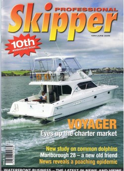 Skipper Cover - V1100